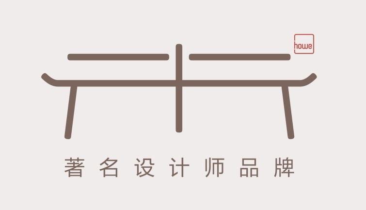 未·品牌由中国知名设计师洪卫先生与和兴家具董事长萧社和先生于二